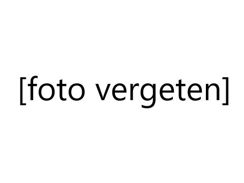 Een afbeelding van een wit blok waar tussen haakjes op staat foto vergeten.